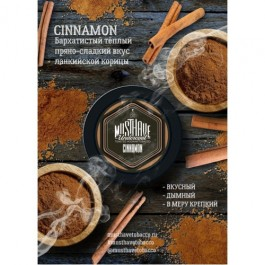 Must Have Cinnamon (Корица) - 125 грамм